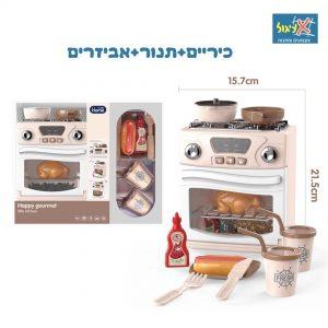כיריים-תנור-מטבח-ילדים-איקס-עיגול