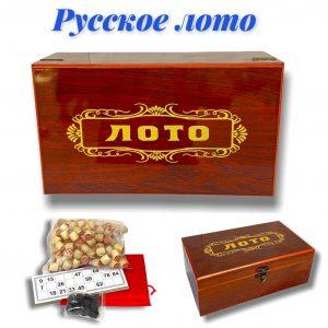 לוטו-רוסי-Русское-лото